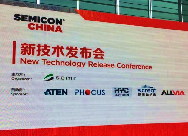 ATEN宏正亮相SEMICON China 2019 助力半导体制造智能化升级