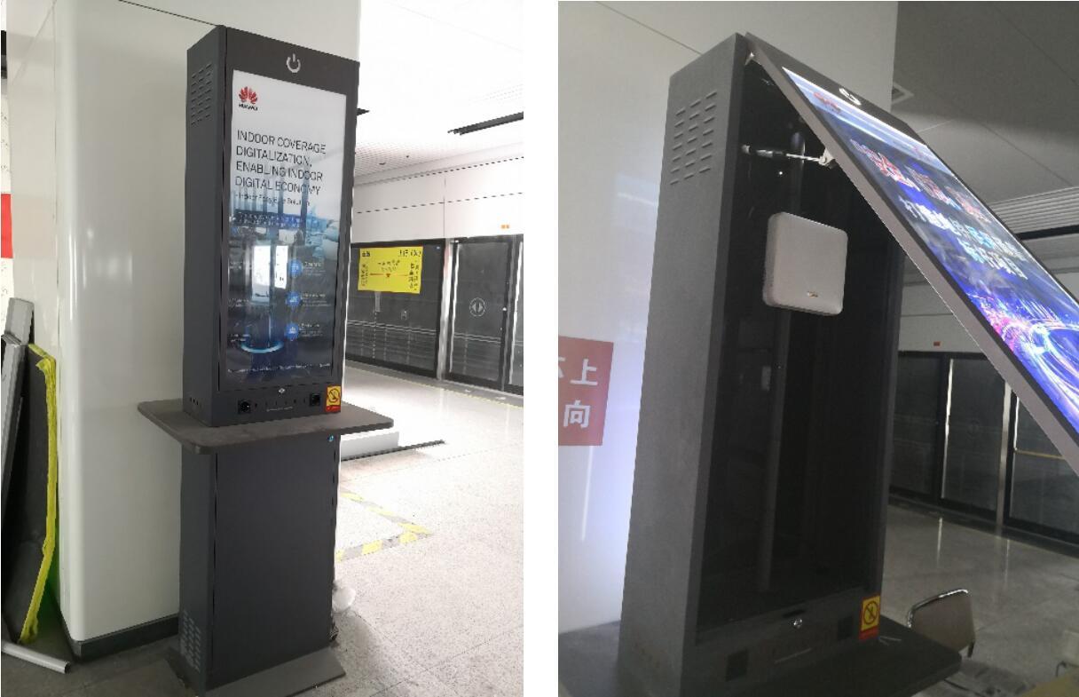 """全国首个地铁5G""""E站""""落地郑州"""