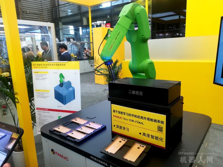 慕尼黑电子展:协作机器人开启新篇章