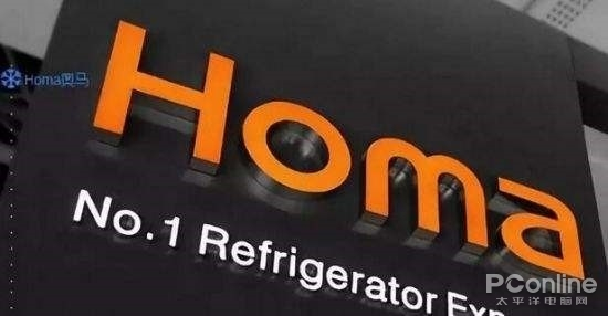 跨界失败拖垮冰箱!提到奥马电器你第一个想到什么?