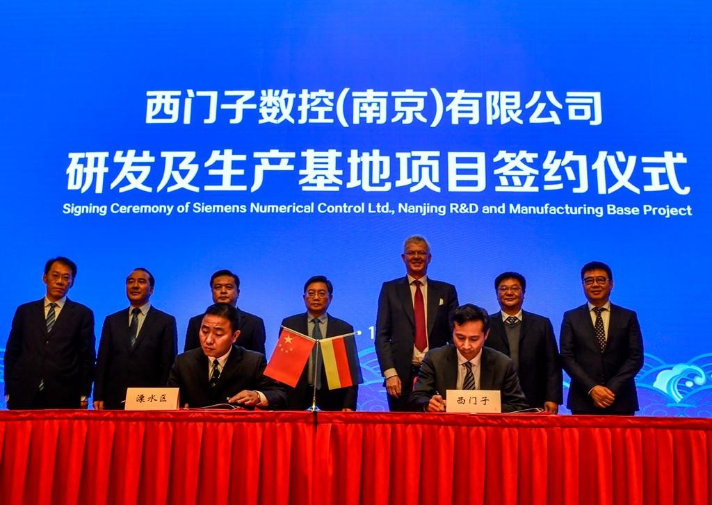 """西门子签署""""一带一路""""谅解备忘录,曾自称是中国企业"""