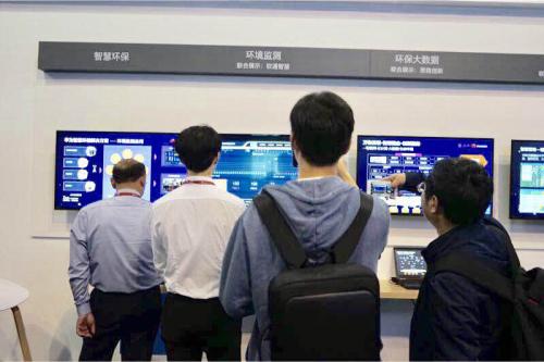 软通智慧携手华为 使能城市数字化发展