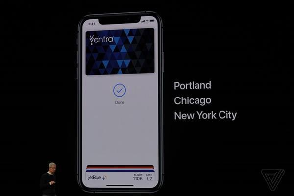 苹果发布会亮点汇总:一文秒懂