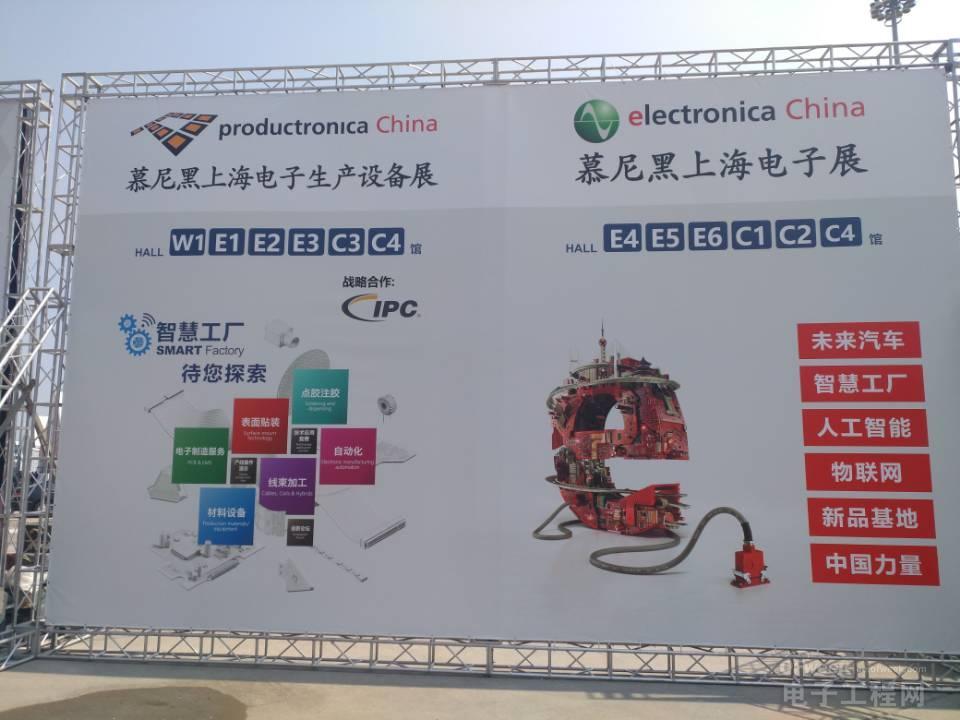 http://www.zgmaimai.cn/dianzitongxun/241829.html