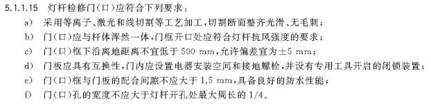 澳门mgm美高梅官方网站 2