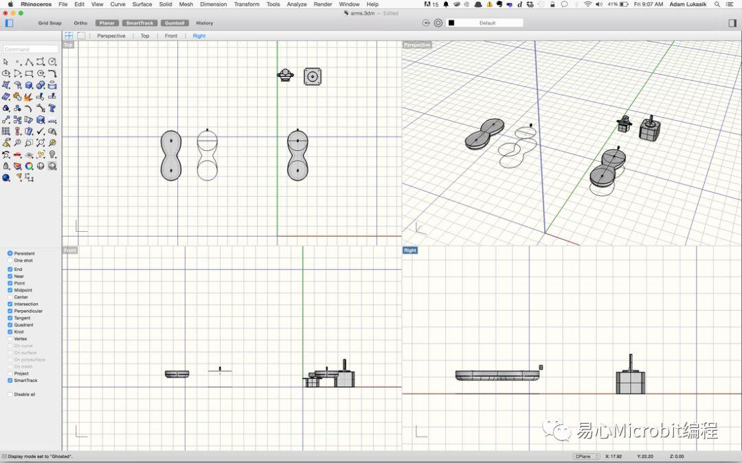 DIY机械手臂(Part 2):设计实心底座