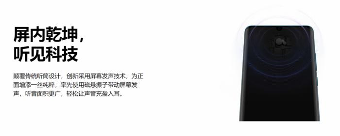华为P30系列评测:徕卡四摄屠榜DxO 这谁顶得住