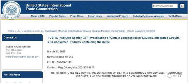 美对多家中国公司发起337调查:步步高、海信、TCL等企业在列
