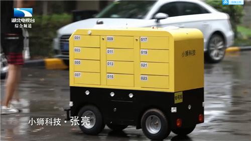"""威盛即将携手""""小狮号""""自动驾驶配送车亮相上海"""