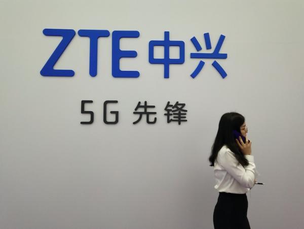 中兴通讯巨亏70亿,5G能否撑起他的未来?
