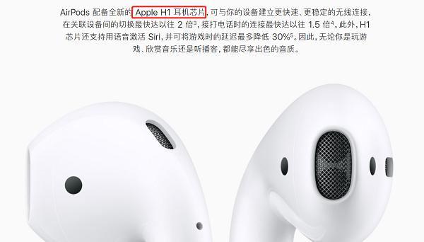 AirPods二代体验:语音唤醒Siri很实用,但亮点太少