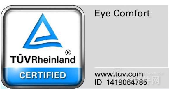 """如何鉴别良莠不齐的""""防蓝光""""产品?检测认证标准来支招"""