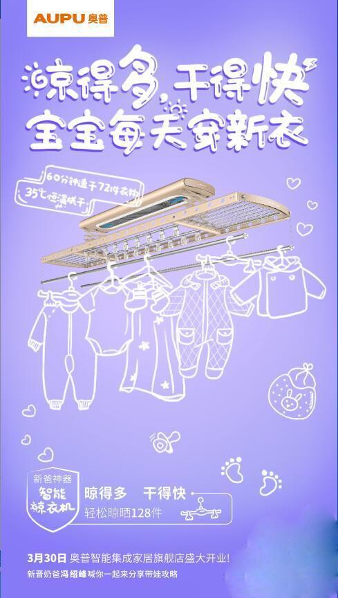 明天,��W普成都智能集成家居旗�店,遇�未�砜萍忌�活!
