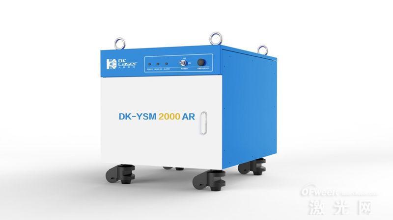 大科激光:发挥高亮度优势,加速光纤激光器国产化进程