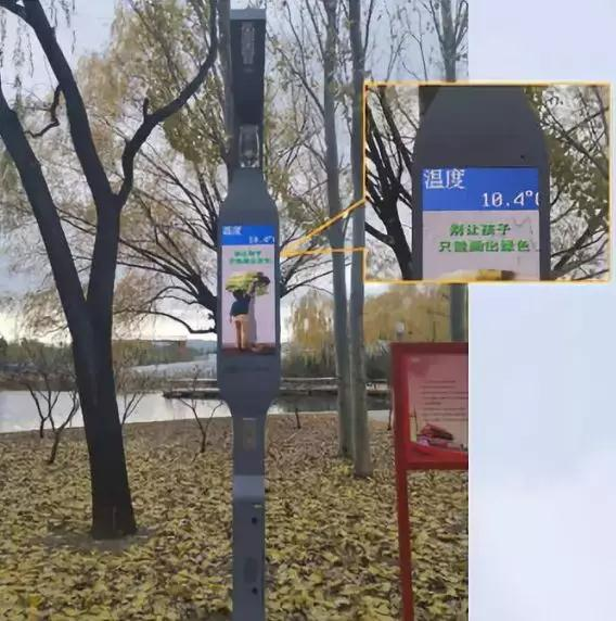 华为的智慧路灯布局