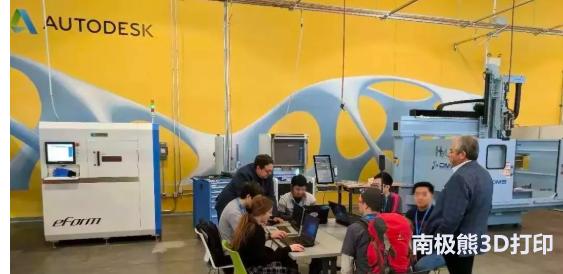 华曙高科助力欧特克芝加哥MxD创成式设计实验室,加速增材制造产业化