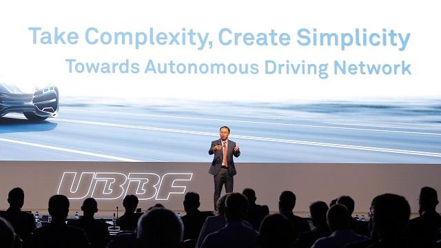 """网络也玩自动驾驶?华为核心网自动驾驶引擎荣获""""智能编排技术""""奖"""