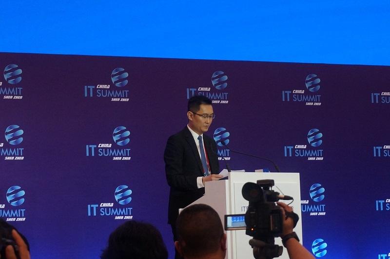 2019中国(深圳)IT领袖峰会:业内大佬对5G和人工智能的看法