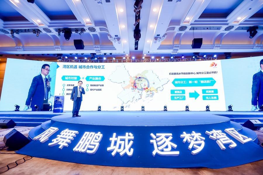 """""""深圳创新+顺德智造"""":开启大湾区协同发展新格局"""