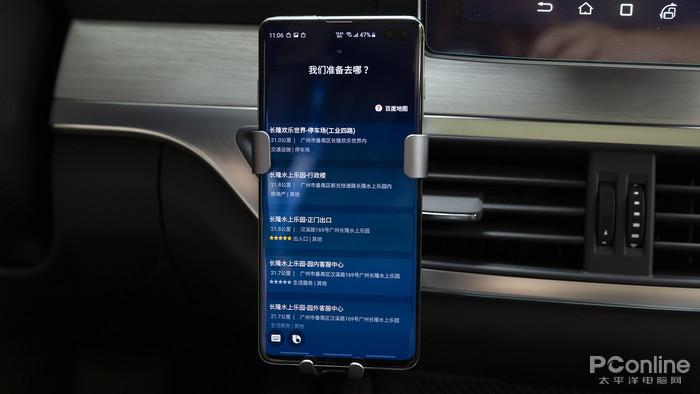 手机AI语音助手群殴车载语音?这结果尴尬了