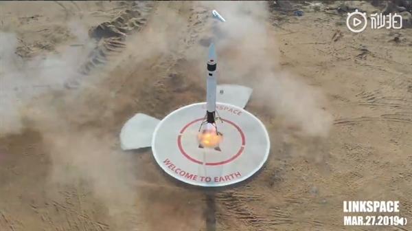 突破!中国翎客航天成功进行首次自由飞行回收试验