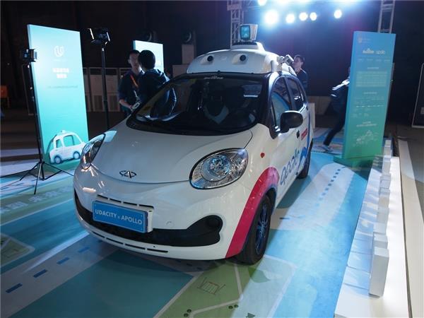 智能交通新视界:百度将落地自动驾驶出租车 Apollo平台提供未来出行服务