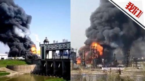 马鞍山化工厂爆炸是怎么回事?马鞍山化工厂爆炸原因是什么?