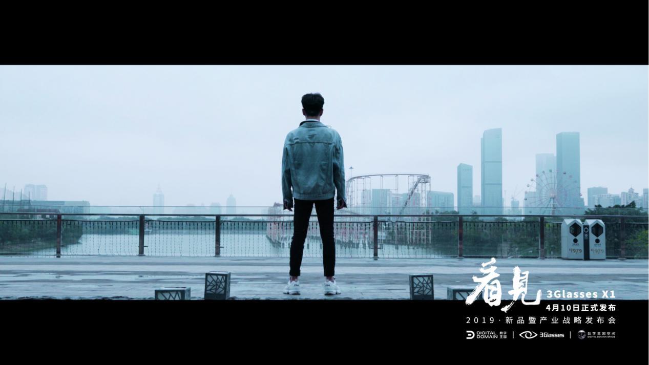"3Glasses X1新品预告片《爱是看见》曝光:这次,VR很""暖"""