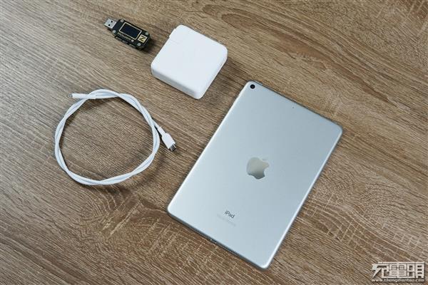 到底有没有PD快充?iPad mini 5 0%~100%充电测试