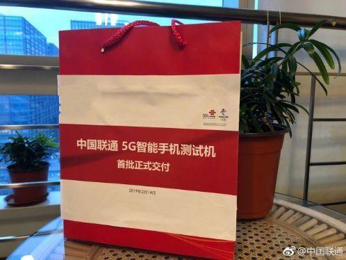 中国联通5G终端外场实测 最大下载速率可达4G速率6倍多