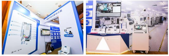 松下电器举办制造行业系统解决方案展览会