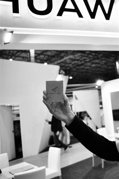 华为在日本展示自主设计研发的两款芯片