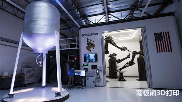 3D打印火箭公司获认可 从原材料到发射准备仅需60天