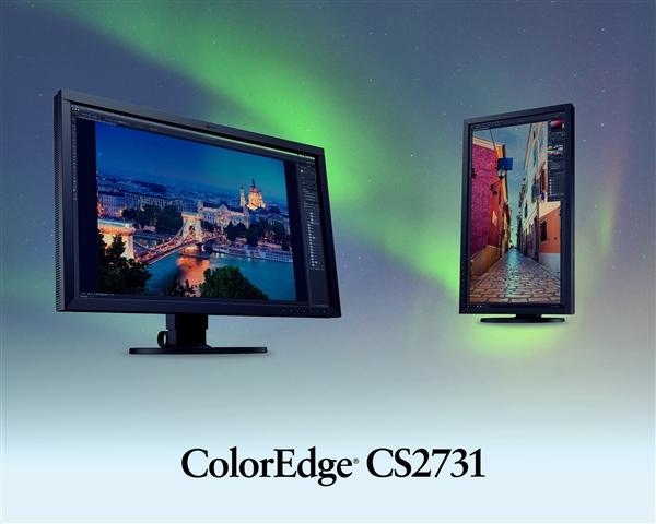 EIZO发布全新专业级监视器:覆盖99% Adobe RGB色域