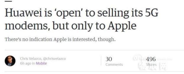 苹果将采用华为5G芯片?