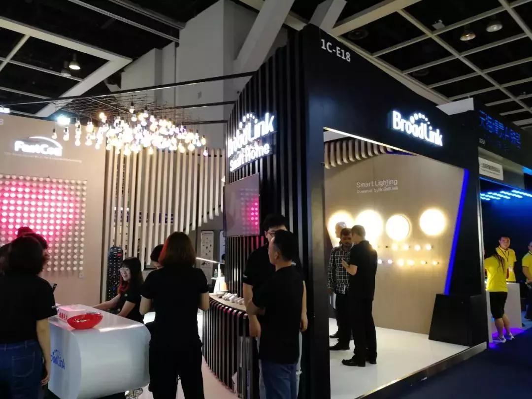香港春季灯饰展 | 智能照明成最大亮点