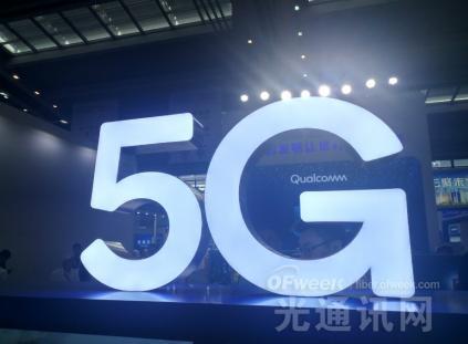 韩国与美国领跑5G商用 谁家的5G更优秀?