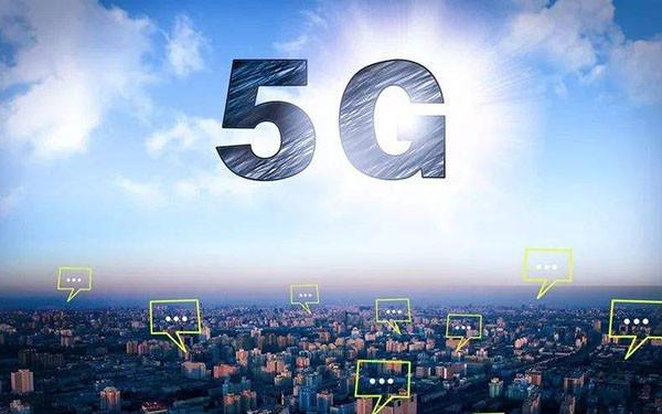 5G试运营面临高网速、低信号问题 全民5G还需等待