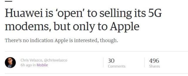 华为将向苹果独家出售5G芯片 回应:不评论
