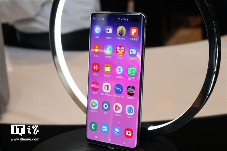 三星Galaxy S10,重返中国市场的起步