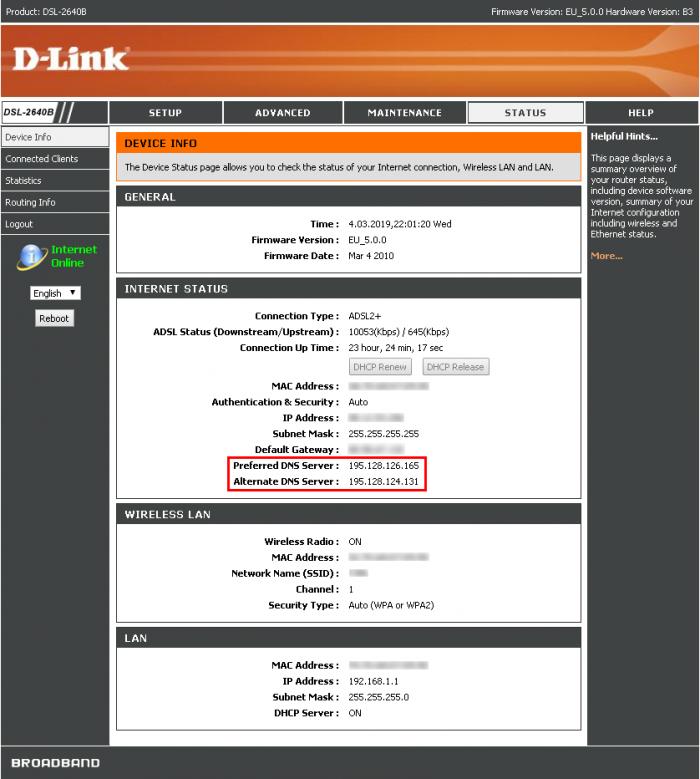 D-Link路由又被黑了?这回黑客利用的是它!