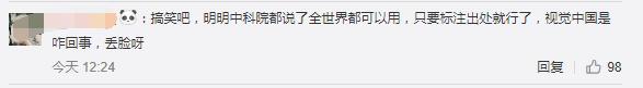 视觉中国回应版权是怎么回事?视觉中国回应版权具体详情一览