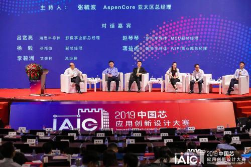 """中国芯发展就像""""烤地瓜"""",全产业链围在一起烤才能做大"""