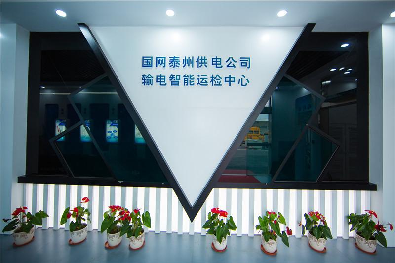 """大疆智图""""入驻""""泰州输电中心助力智能化运检 同步升级行业应用售后服务"""