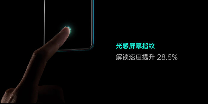 OPPO Reno正式亮相:康宁六代全景屏+光感屏幕指纹