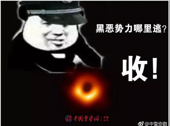 人类首张黑洞照片发布,家电圈这波海报脑洞太开