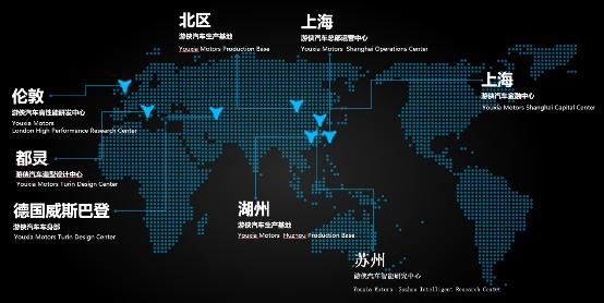 游侠汽车多款车型投产在即 全球招募扩充至2000人