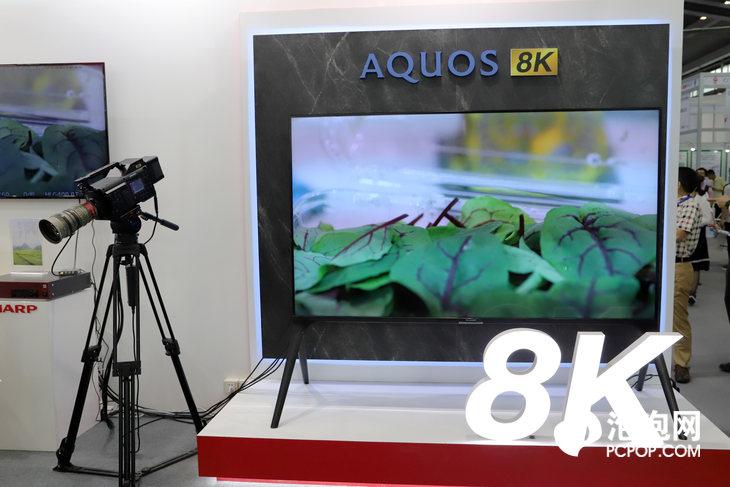 推动8K潮流 夏普携8K电视参展第七届中国电子信息博览会