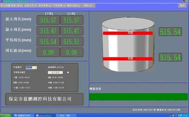 干货分享:陶瓷圆柱体大直径测径仪测量步骤详解