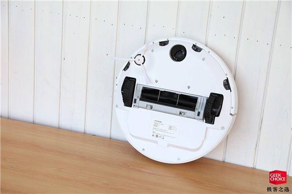 360扫地机器人S7上手:香槟金配色,支持边扫边拖